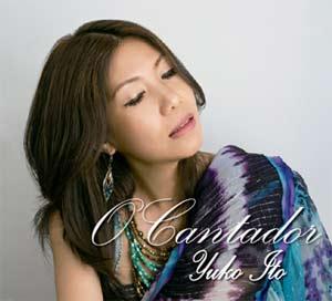 Yuko-Ito-O-Cantador-LJN