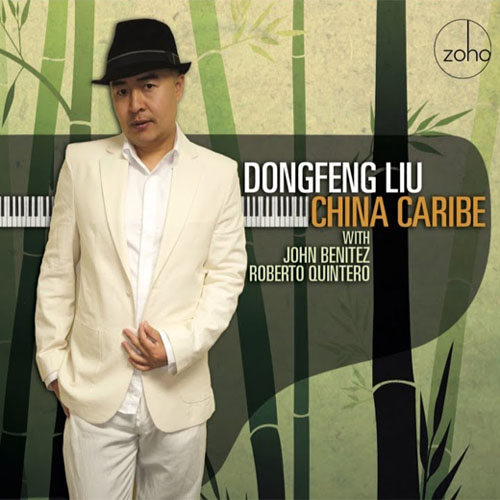 DongFengLiu - China Caribe