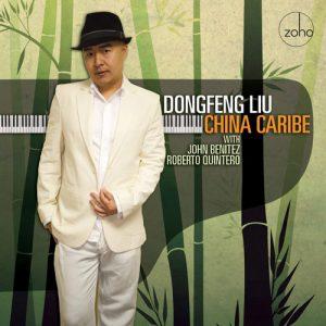 Dongfeng Liu: China Caribe