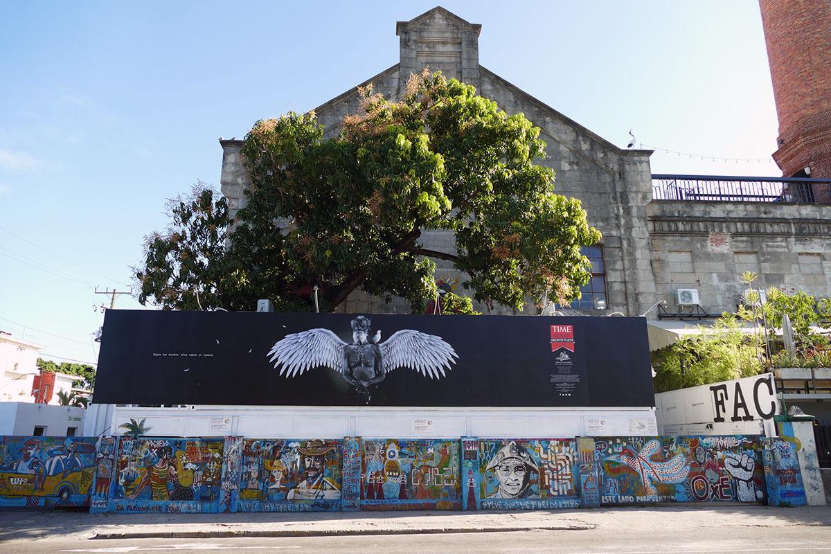 Fábrica de Arte Cubano FAC - El Vedado, La Habana, Cuba. Photo credit: Danilo Navas